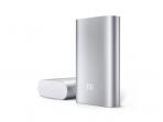 Внешний аккумулятор Xiaomi Power Bank 5200 mAh