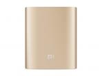 Внешний аккумулятор Xiaomi Power Bank 10000mAh Gold