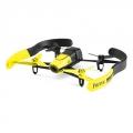 Квадрокоптер Parrot Bebop Drone + Skycontroller Yellow