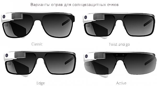 Заказать glasses к вош в екатеринбург сменные пропеллеры mavic pro по себестоимости