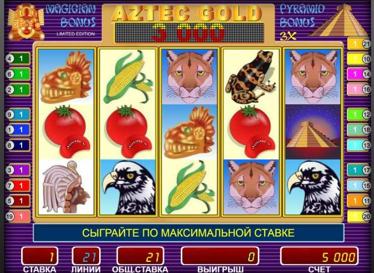 Игровой автомат казино для андроид бесплатно скачать играть онлайн бесплатно игровые автоматы в финляндии